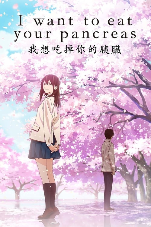 I Want to Eat Your Pancreas –Review